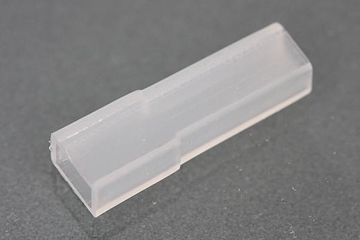 Isolationstülle für Flachsteckhülse 2,8 (10 Stk.)